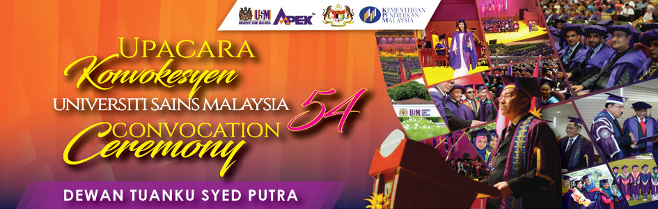 USM Convocation